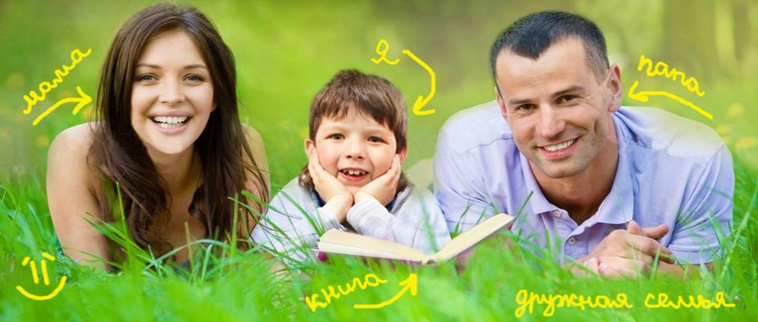Яебусь с папой и мамой фото 709-322