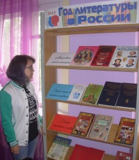 Архангельская.JPG