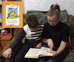 Дербин Иван  с мамой1