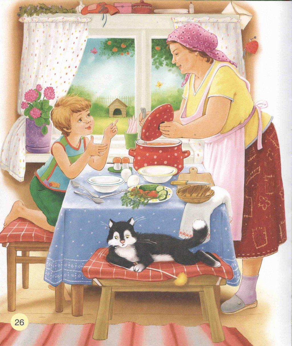 В деревню к бабушке картинки